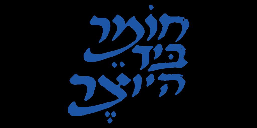 chomer logo