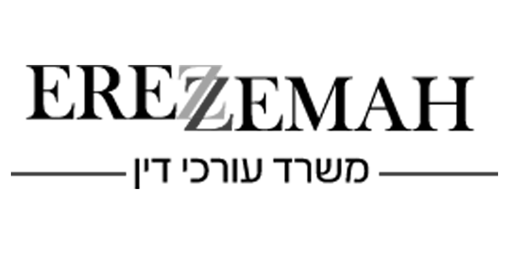 לוגו עורך דין ארז צמח