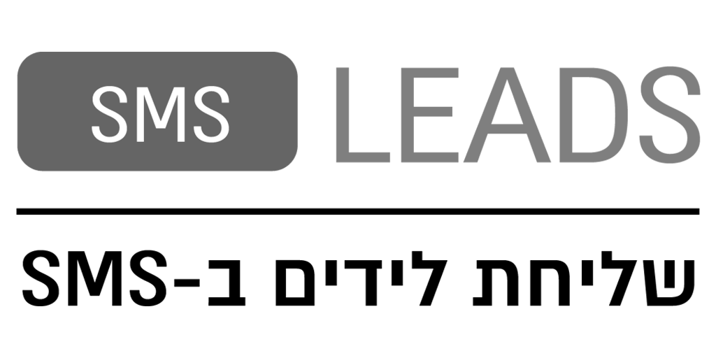 SMS Leads - שליחת הודעות SMS